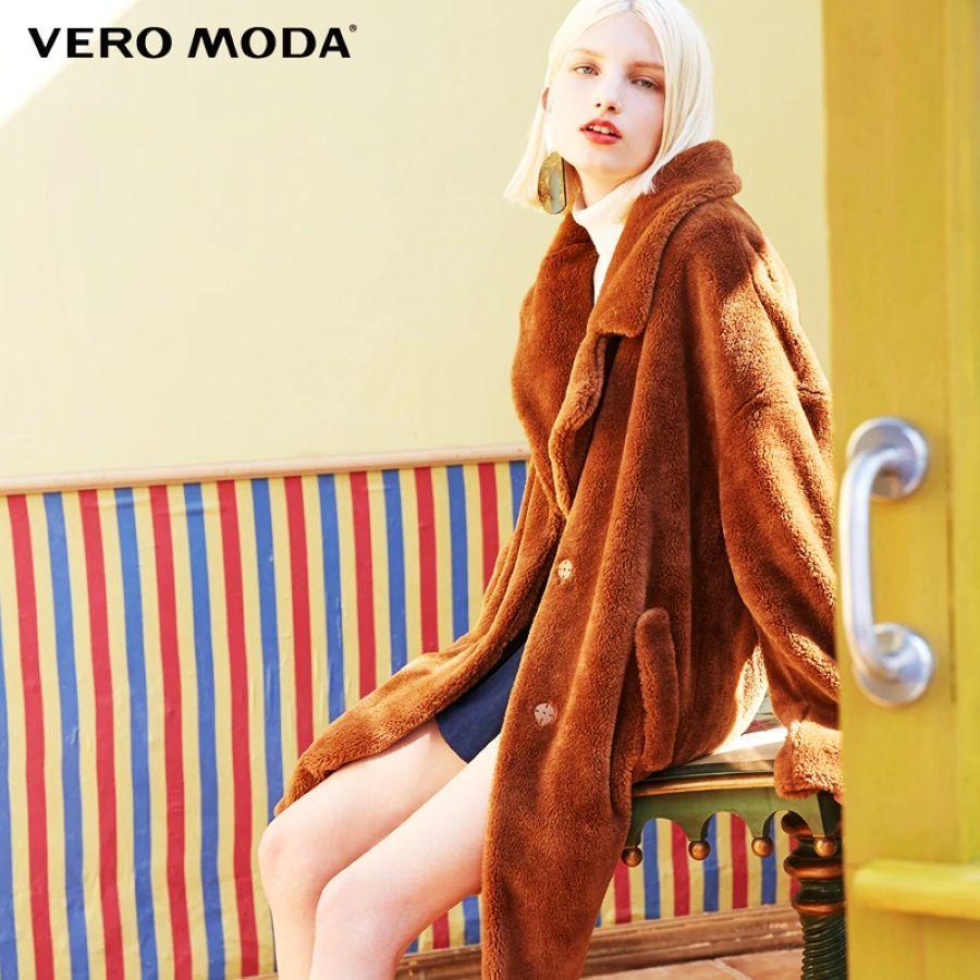 Lapel Drop Shoulder Long Teddy Bear Winter Coat Jacket  