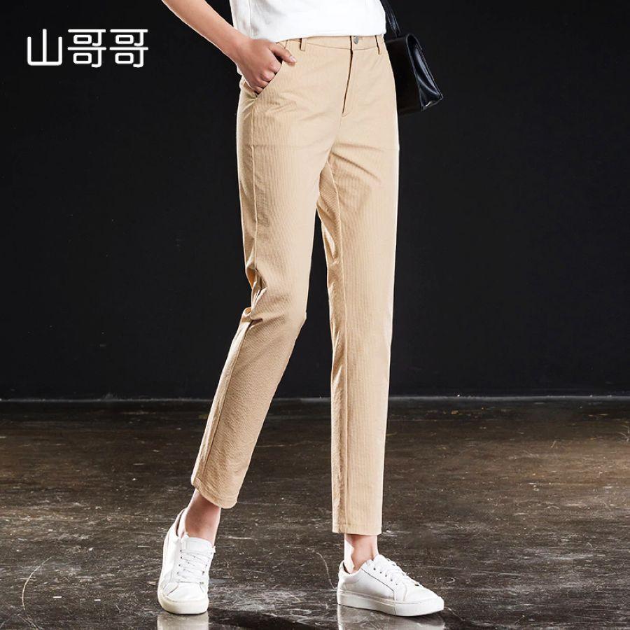 Pantalones Noticias Mujeres Tobillo Longitud Pantalones Casual Cremallera Regular Ropa Y Moda Mujer