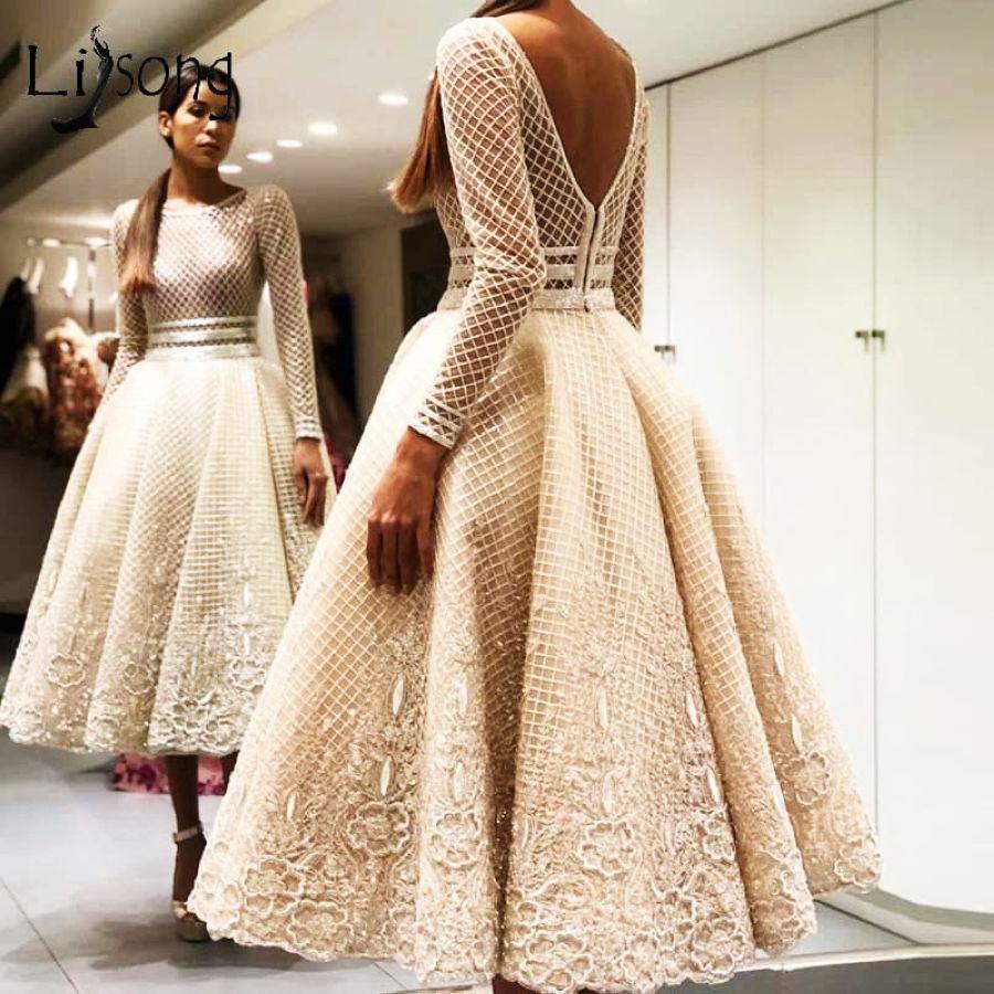 Elegant Bige Color Unique Lace Evening Dresses Full Sleeves V-Back